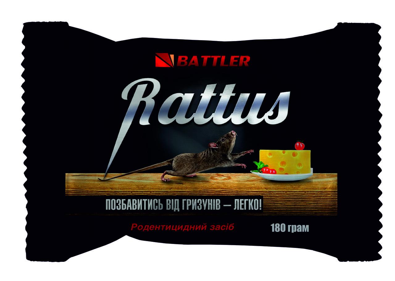 Родентицидний засіб від мишей та пацюків РАТТУС: тістова брикету: 180г