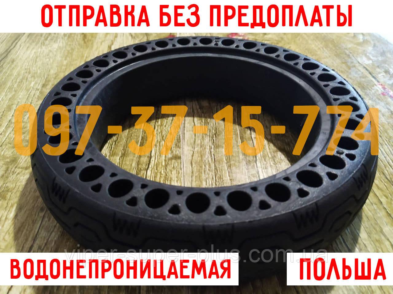 ✅ Черная бескамерная покрышка (шина) для электро-самоката XIAOMI 8.5' - Отличное сцепление с дорогой!