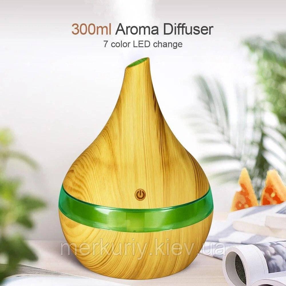 Ультразвуковий зволожувач повітря Humidifier Light wood c підсвічуванням і аромадіффузором