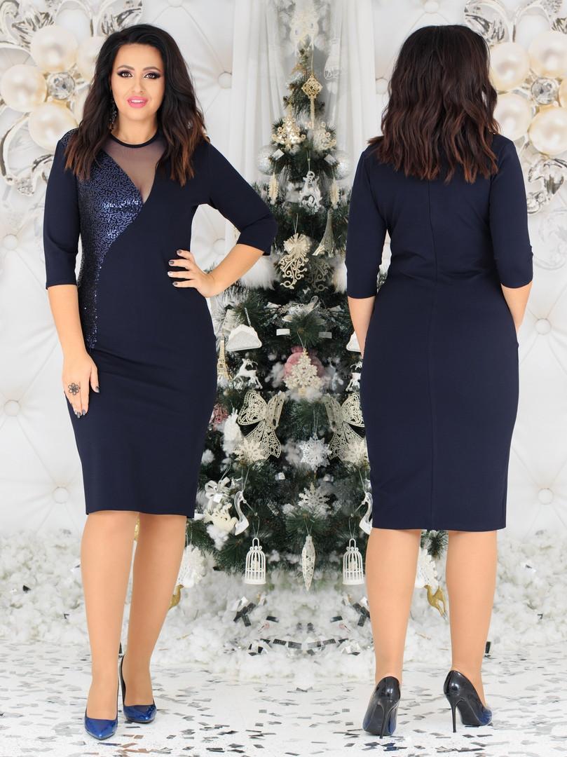 Женское платье на выход батал с 48 по 58 рр турецкий трикотаж + пайетки