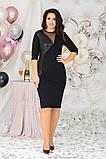 Женское платье на выход батал с 48 по 58 рр турецкий трикотаж + пайетки, фото 6