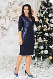 Женское платье на выход батал с 48 по 58 рр турецкий трикотаж + пайетки, фото 2