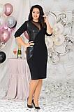 Женское платье на выход батал с 48 по 58 рр турецкий трикотаж + пайетки, фото 8