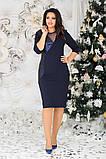 Женское платье на выход батал с 48 по 58 рр турецкий трикотаж + пайетки, фото 3