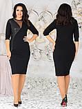 Женское платье на выход батал с 48 по 58 рр турецкий трикотаж + пайетки, фото 5