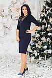 Женское платье на выход батал с 48 по 58 рр турецкий трикотаж + пайетки, фото 4