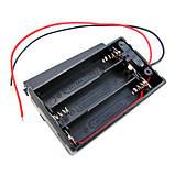 Бокс на 3 ААА батареї, 4.5 V кейс, харчування Arduino, фото 2