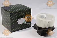 Электродвигатель отопителя (мотор печки) Газель NEXT, Газон NEXT с крыльчатками новый тип (DECARO) О