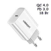 Мережевий зарядний пристрій USB Type-C QC4.0 PD3.0 18Вт Ugreen CD137