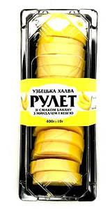 Халва-рулетузбекская со вкусом банана с миндалем и кешью 400 г.
