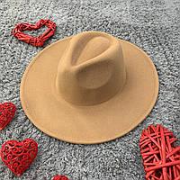 Шляпа Федора унисекс с широкими полями бежевая, фото 1