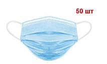 Маска медична тришарова (50 шт упаковка) без коробки