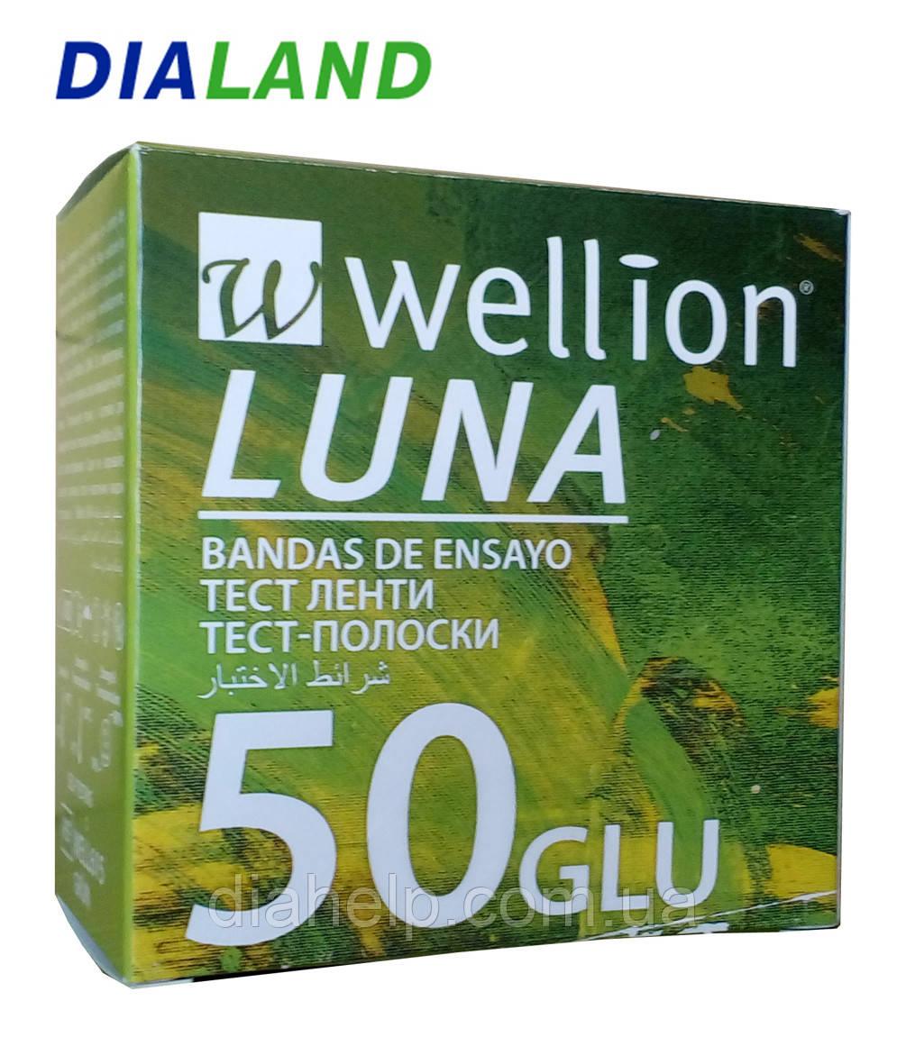 Тест-смужки Веллион Місяць ( Wellion Luna) 50 штук
