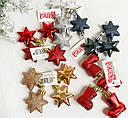 Щотижневе поповнення асортименту сухоцвітів та новорічного декору