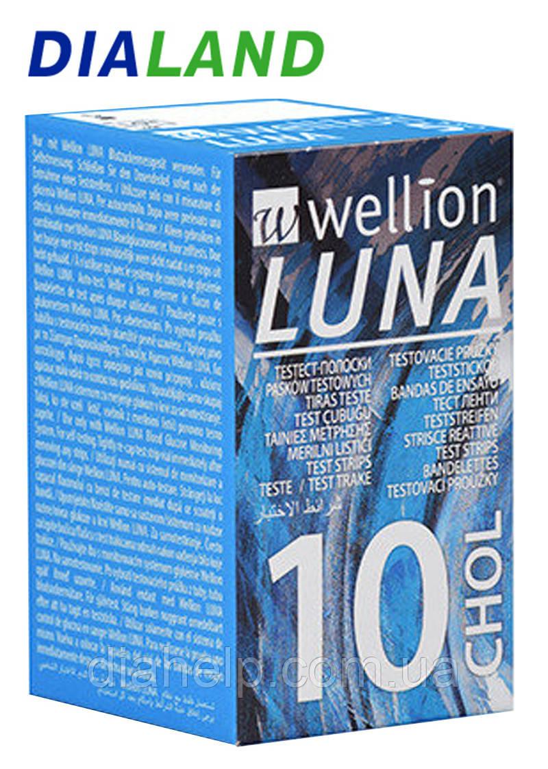 Тест-смужки для тестування рівня холестерину Веллион Місяць ( Wellion Luna) 10 штук