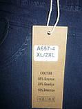 """Штаны женские джинсовые """"Ласточка"""" с  карманами на байке. Батал. р. 5XL. Синие., фото 7"""