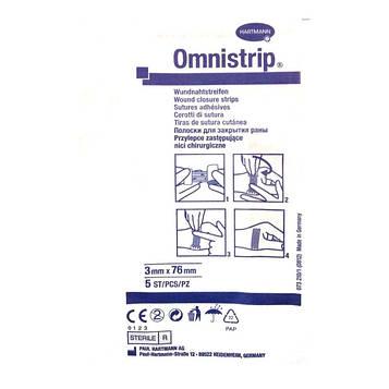 Пластырь Omnistrip (Омнистрип) 3 мм х 76 мм №5