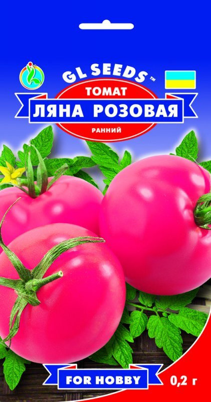 Семена Томата Ляна розовая (0.2г), For Hobby, TM GL Seeds