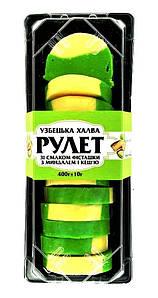 Халва-рулетузбекская со вкусом фисташки с миндалем и кешью 400 г.