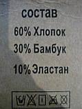 """Штаны женские джинсовые """"Ласточка"""" с  карманами на байке. Батал. р. 7XL. Синие., фото 10"""