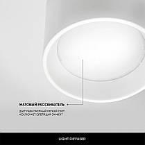 Точечный светильник Skarlat D519E-LED 24W WH 4000K, фото 3