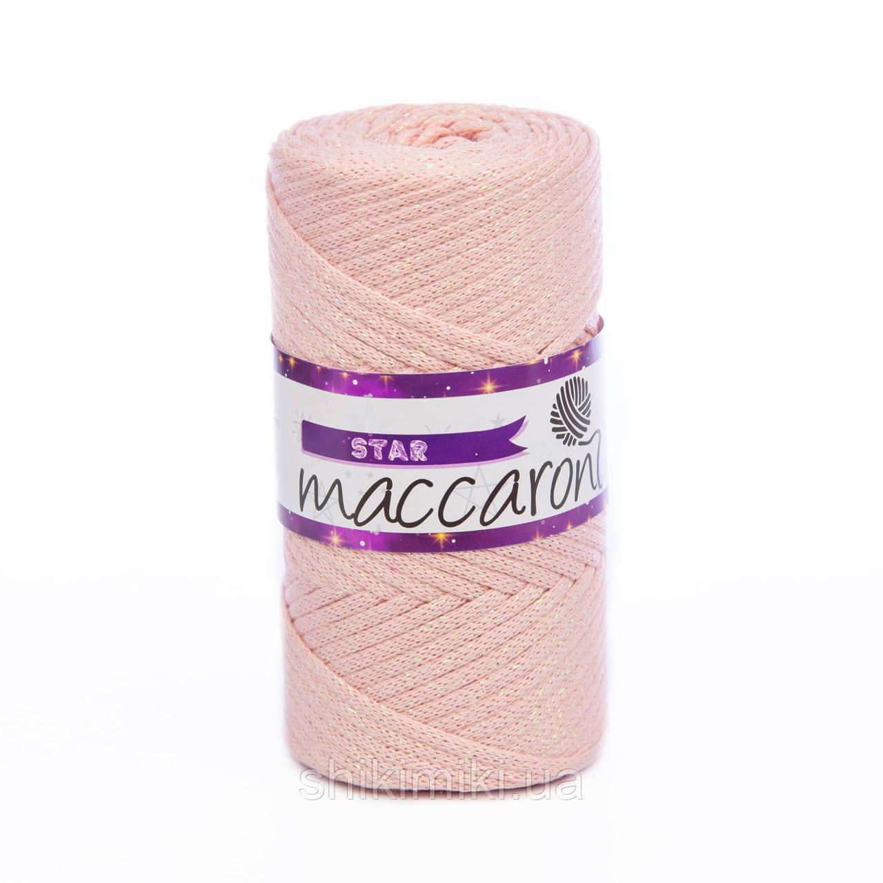 Трикотажный шнур с люрексом Star, цвет Жемчужная пудра