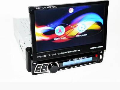 Автомагнитола 1DIN DVD-712 с выезжающим экраном 183209