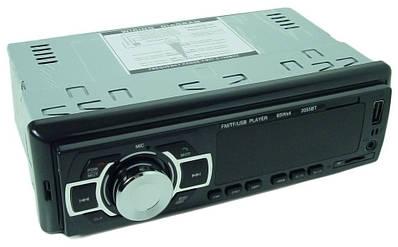 Автомагнитола MP3 2055 BT Iso BT 180314