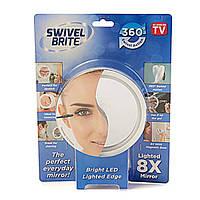 Зеркальце с подсветкой для макияжа Swivel Brite 130463