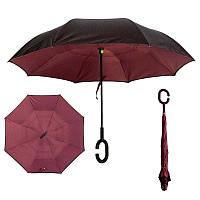 Зонт обратного сложения, антизонт, умный зонт, зонт наоборот Up Brella Бордовый 151023