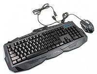 Игровая клавиатура с мышкой и Led подсветкой V100 Черный 180935