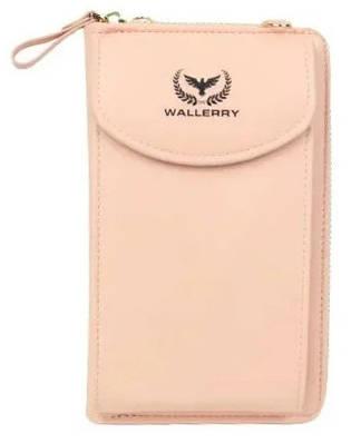 Женский кошелек клатч сумочка Baellerry Wallerry ZL8591 Пудровый 154671