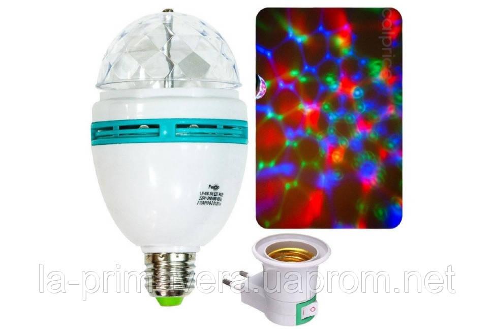 Диско лампа светодиодня вращающаяся с переходником диско шар для вечеринок