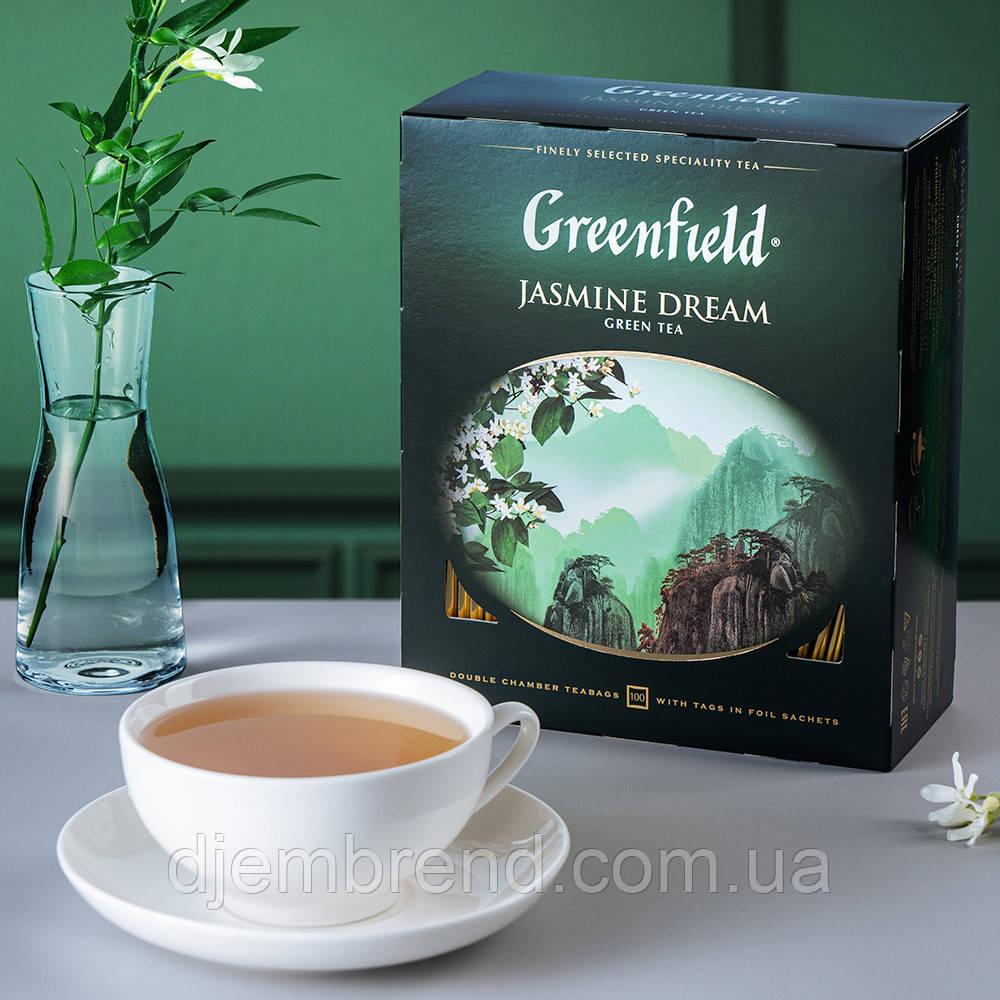 Чай  Greenfield Jasmine Dream - Зеленый с Жасмином, пакетированный 25шт