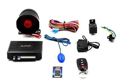 Автосигнализация Car ALarM 2 Way KD 3000 App 180330