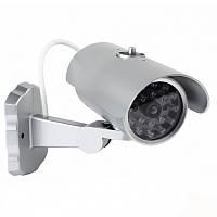 Муляж камеры видеонаблюдения обманка Camera Dummy S1000 A5 150131