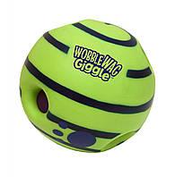 Мяч для собак хихикающий мяч Wobble Wag Giggle 130761