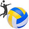 Мяч игровой волейбольный полиуретан, с 3-мя слоями 896-1 176563