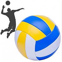 Мяч игровой волейбольный полиуретан, с 3-мя слоями 896-1 176563, фото 1