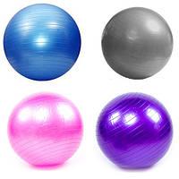 Мяч фитнес 65 см, глянец +насос, цвета в ассортименте
