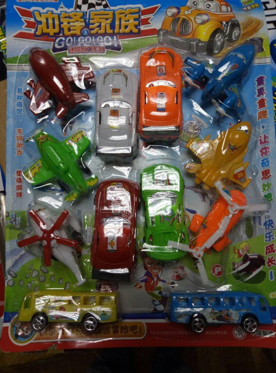 Набор детских машинок 130148