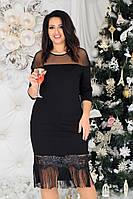 Женское нарядное платье батал с 48 по 58 рр турецкий трикотаж + бахрома