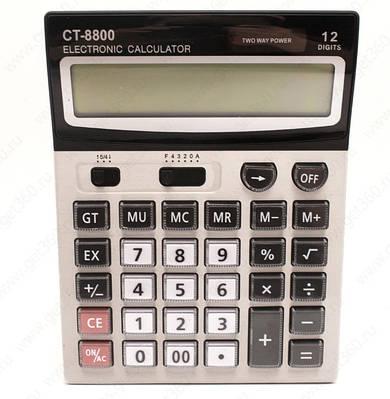 Калькулятор CT-8800 170290