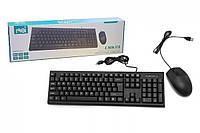 Клавіатура і мишка Cmk 858 154360