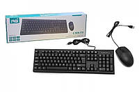 Клавиатура и мышка Cmk 858 154360
