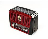 Радиоприемник RX 456 Solar Красное 178647