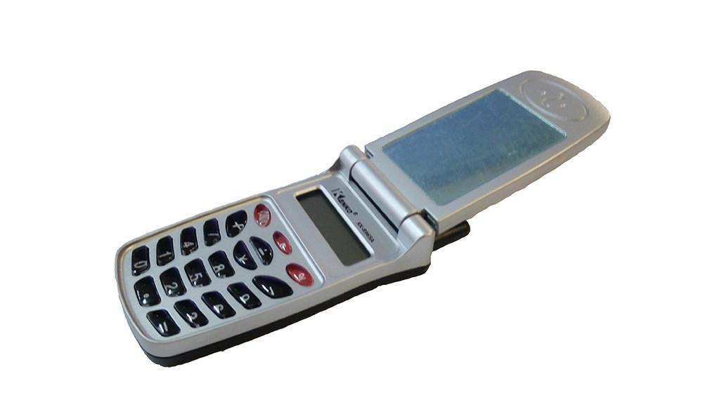 Калькулятор КК 5853 179807