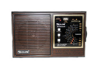 Радиоприемник RX 9933 178659
