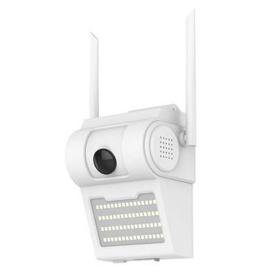 Камера видеонаблюдения IP Rias D2 Wi-Fi 2.0MP с Led фонарем 180922