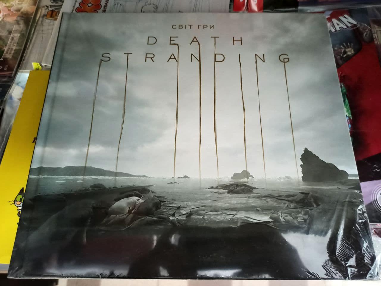 "Артбук ""Світ гри Death Stranding"""
